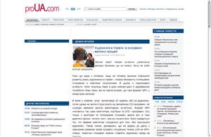 Публицація про аудіокниги на сайті «PROUA», 13.03.2008
