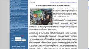 В России набирает обороты бизнес по изданию аудиокниг