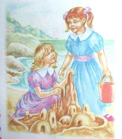 мышью картинка о белочке и тамарочке отварить