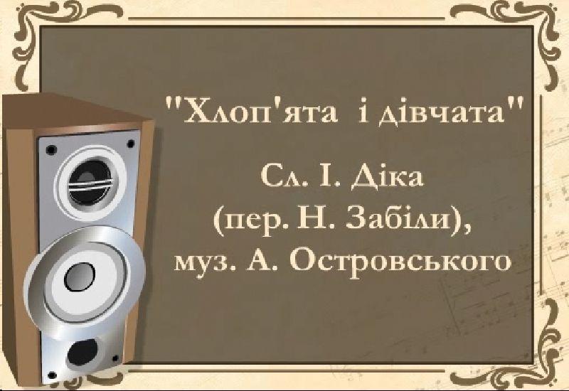 Музичне мистецтво 6 клас. Календарно-тематичне планування. Фонохрестоматія -  (AudioCD)