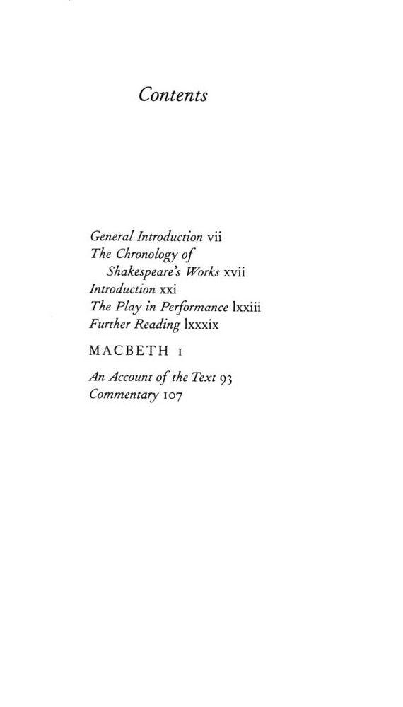 Macbeth - William Shakespeare  (книга)