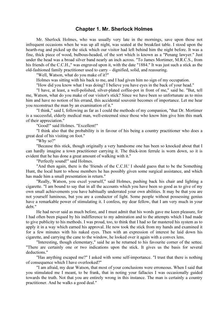 Собака Баскервилей -  (книга)