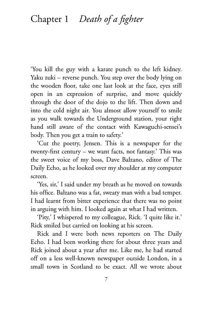 CER 5 Death in the Dojo - Sue Leather (книга)