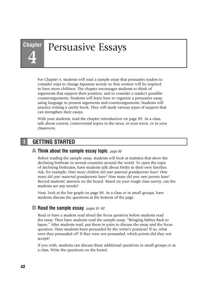 introduction of a persuasive essay Writing a persuasive essay writing introductions & conclusions this is the introduction and conclusion to a paper on urban growth problems in california.