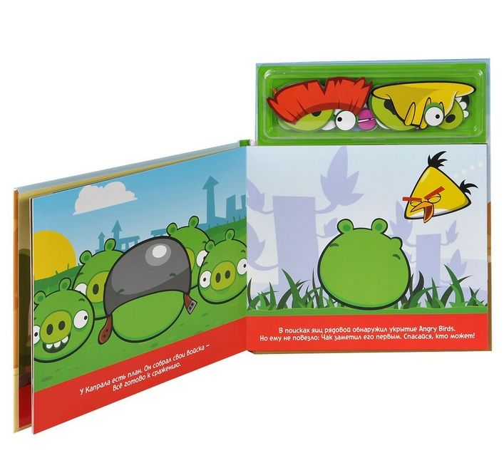 Angry Birds. Свинский беспорядок  -  (книга)