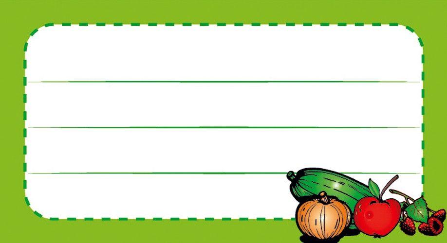 Картинки овощей для ценника