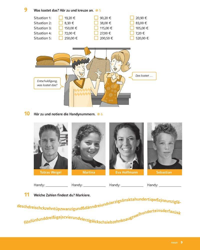 Раrallelen 5. Arbeitsbuch mit Audio-CD.  Робочий зошит для 5-го класу ЗНЗ (1 рік навчання, 2 іноземна мова) (учебник) -  (книга + диск)