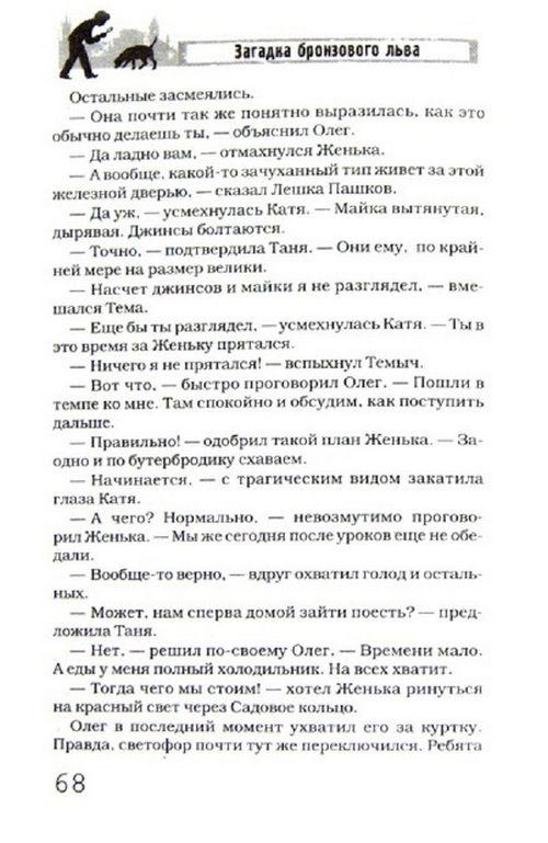 Устинова и другие произведения в разделе книги в интернет-магазине omet-ufa.ru доступны цифровые, печатные и аудиокниги.