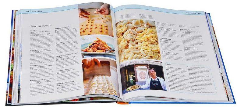 Лучшие кулинарные книги