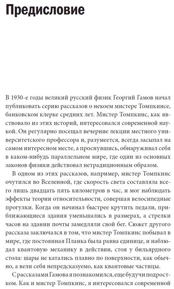 Deadline. Роман об управлении проектами - Том Демарко (книга)