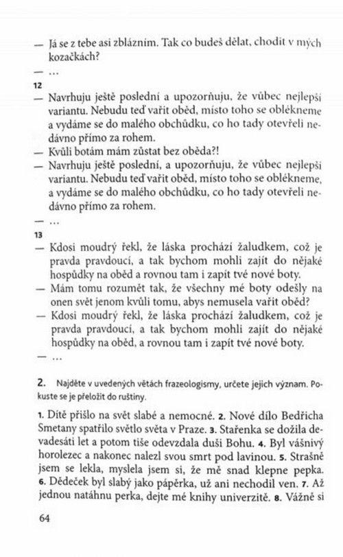 Говорим по-чешски. Пособие по развитию речи -  (книга)