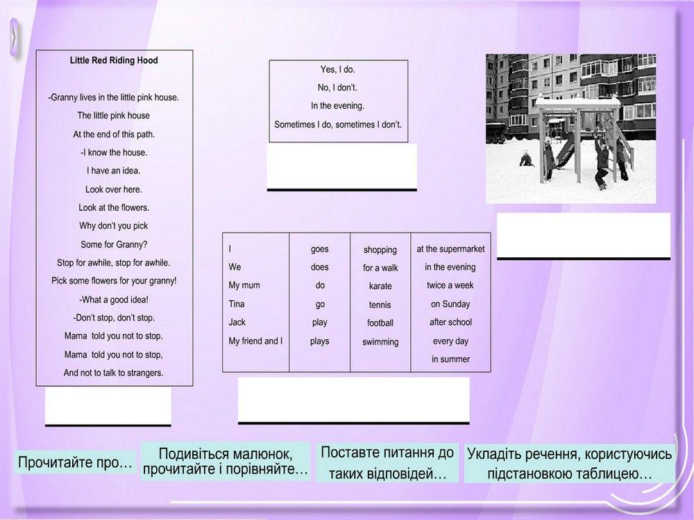 Англійська мова. Методика викладання -  (мультимедийный учебник)