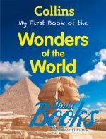 My first book of wonders of the World ()