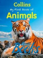 Салли Морган - My First book of animals, New Edition ()