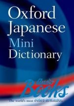 Jonathan Bunt - Oxford MiniDictionary Japanese, 2 Edition ()