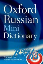 Della Thompson - Oxford Russian Minidictionary New Edition ()