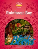 Rainforest Boy ()