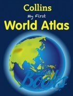 My first World atlas ()