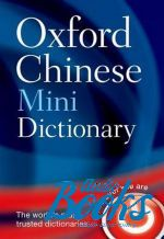 Sally Church - Oxford MiniDictionary Chinese, 2 Edition ()