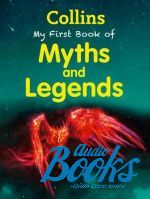 My first book of myths and legends ()
