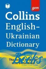 Collins Ukrainian Dictionary Gem ()