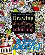 Фиона Уотт - Drawing, doodling and colouring book ()
