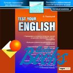 Павлоцкий В. М. - Test Your English. Тестовый комплекс ()