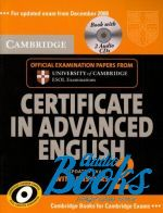 Cambridge ESOL - CAE 2 Self-study Pack for updated exam with CD ()