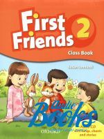 Susan Iannuzzi - First Friends 2 Class Book Pack (учебник / підручник) ()