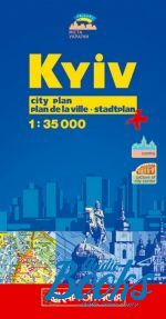 Kyiv. City Plan. 1: 27 000 ()