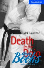 Sue Leather - CER 5 Death in the Dojo Pack with CD ()