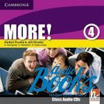 Herbert Puchta, Jeff Stranks, Gunter Gerngross - More! 4 Class Audio CDs (2) ()