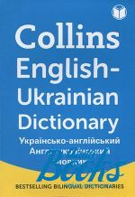 Collins English-Ukrainian Dictionary ()