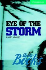Mandy Loader (Лодер) - CER 3 Eye of the Storm ()