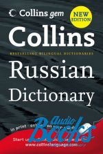 Мари Эйрли - Collins Gem Russian Dictionary ()