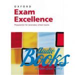 Oxford University Press - Oxford Exam Excellence Pack with Smart CD and key (учебник / під ()
