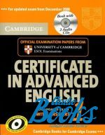 Cambridge ESOL - CAE 1 Self-study Pack for updated exam with CD ()