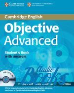 Фелисити ОДелл - Objective Advanced Third Edition Students Book Pack. Students Bo ()