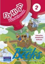 Джейн Перретт - Fly High 2 Activity Book with CDROM (тетрадь / зошит) ()