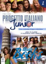Телиз Мартин - Progetto Italiano Junior 1 Libro & Quaderno ()