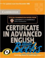 Cambridge ESOL - CAE 3 Self-study Pack for updated exam with CD ()