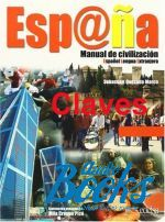 Sebastian Quesada - Esp@na Manual de Civilizacion Claves ()