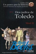 Remedios - Dos judios en Toledo Nivel 2 +CD ()