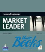 Sara Helm - Market Leader Specialist Titles Book - Human Resources ()