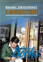 Эрнст Хемингуэй - A moveable feast ()