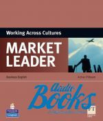 Pilbeam Adrian  - Market Leader Specialist Titles Book - Working Across Cultures ()