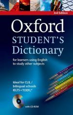 Элисон Уотерс - Oxford Student's Dictionary, 3rd Edition with CD-ROM ()