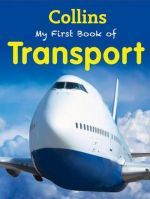 My first book of transport, New Edition ()