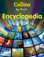 Бен Хаббард - My first encyclopedia, New Edition ()