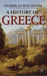 Николас Доманис - A history of Greece ()